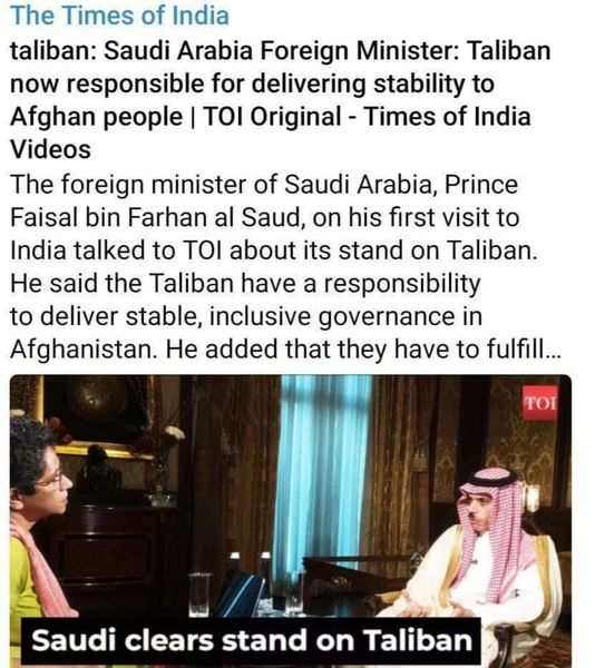 وزیر+خارجه+سعودی