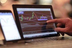 سنگینترین صفهای خرید و فروش سهام در ۱۸ اردیبهشت ماه