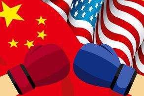 چین پاسخ به این تحریمها را به این شکل داد!