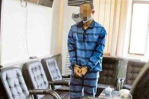 حکم اعدام آرمان پای چوبه دار توقیف شد