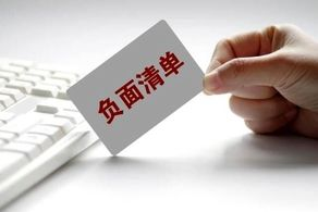 موفقیت بزرگ نصیب چین شد+جزییات