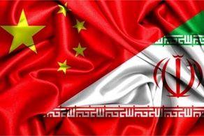 نتیجه قرارداد 25 ساله ایران و چین چه خواهد شد؟