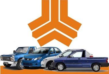 جزئیات طرح جدید فروش گروه خودروسازی سایپا (سند آزاد)