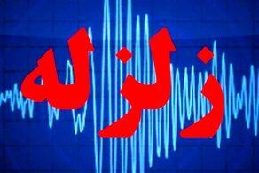 زمینلرزه مهیب در فارس+جزییات