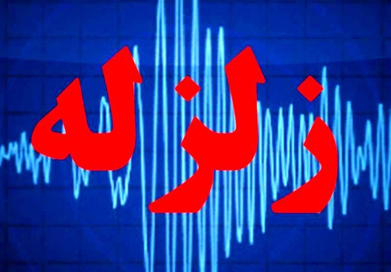 زمینلرزه مهیب در جنوب/ بازهم بوشهر لرزید+جزییات