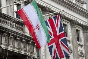 فشارها به انگلیس بیشتر شد/بدهی ایران باید تسویه شود+جزییات