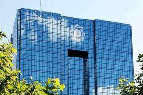 3 اولویت اصلی رئیس کل جدید بانک مرکزی