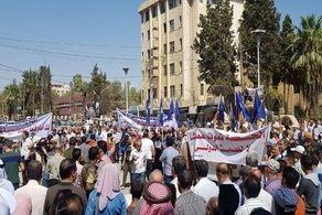 مردم سوریه علیه ترکیه+جزییات