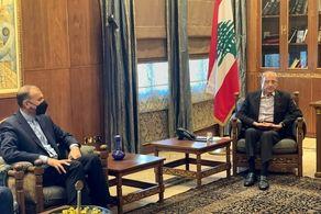 امیر عبداللهیان این قول را به لبنانیها داد+جزییات