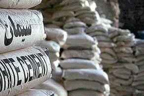 بررسی دلایل نوسانات قیمت سیمان
