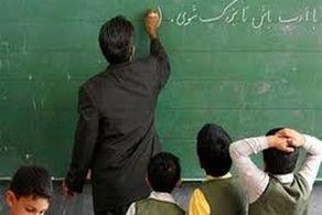 جزئیات زمان دقیق اجرای طرح رتبه بندی معلمان در مهر ۱۴۰۰