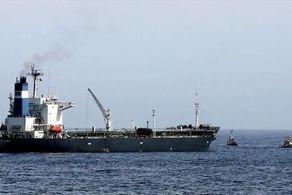 یک کشتی حامل سوخت توقیف شد