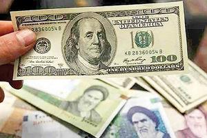 پیش بینی سرنوشت قیمت دلار