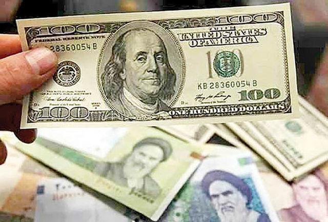 کاهش 50 تومانی قیمت دلار در بازار + جدول