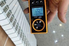 اجرای راهکارهای مدیریت مصرف انرژی در منطقه 19