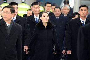 اقدام عجیب کرهشمالی در قبال کرهجنوبی!