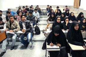 برنامه حضور دانشجویان دانشکدههای پزشکی تا پایان فروردین