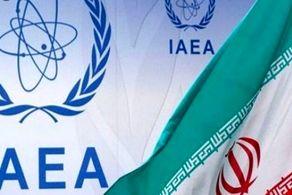 ادعای جدید آژانس درباره تولید اورانیوم فلزی در ایران!+جزییات