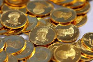 قیمت سکه و طلا امروز 29 شهریورماه/ نیم سکه به 5 میلیون و 870 هزارتومان رسید