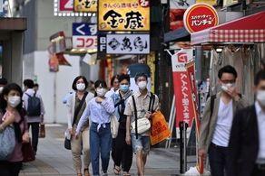 ژآپن در بحران/وضعیت توکیو قرمز شد!
