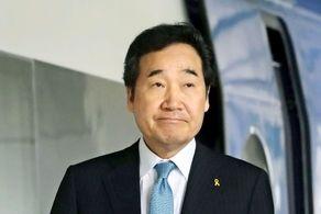 نخست وزیر کره جنوبی در راه ایران؟+جزییات