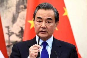 درخواست جدید چین از طالبان!+جزییات