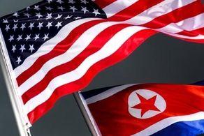 آمریکا صدای کرهشمالی را درآورد!