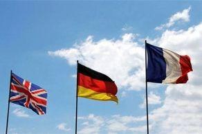 ابراز نگرانی تروئیکای اروپا از غنی سازی ۶۰ درصدی