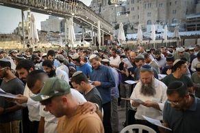 اعتراض یهودیان ارتدوکس علیه کابینه جدید رژیم صهیونیستی!