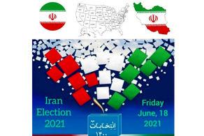ایرانیان مقیم آمریکا برای شرکت در انتخابات آماده می شوند!