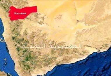 جنایات عربستان ادامهدار؛ حمله جدید انجام شد