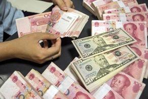 یوآن چین در مسیر نابودی دلار آمریکا