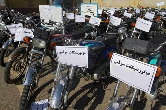 استرداد 23 دستگاه موتورسیکلت مسروقه به تهران