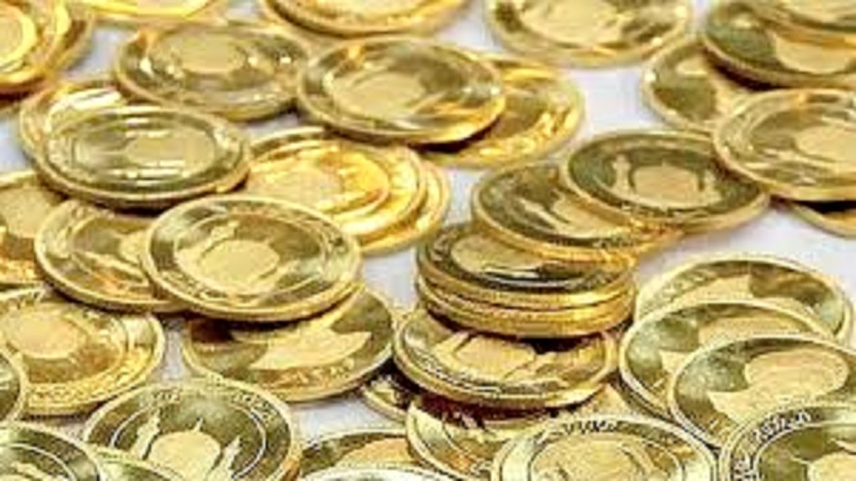 قیمت سکه و طلا امروز 20 خرداد