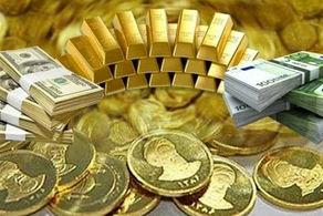 قیمت انواع سکه و طلا کاهش یافت