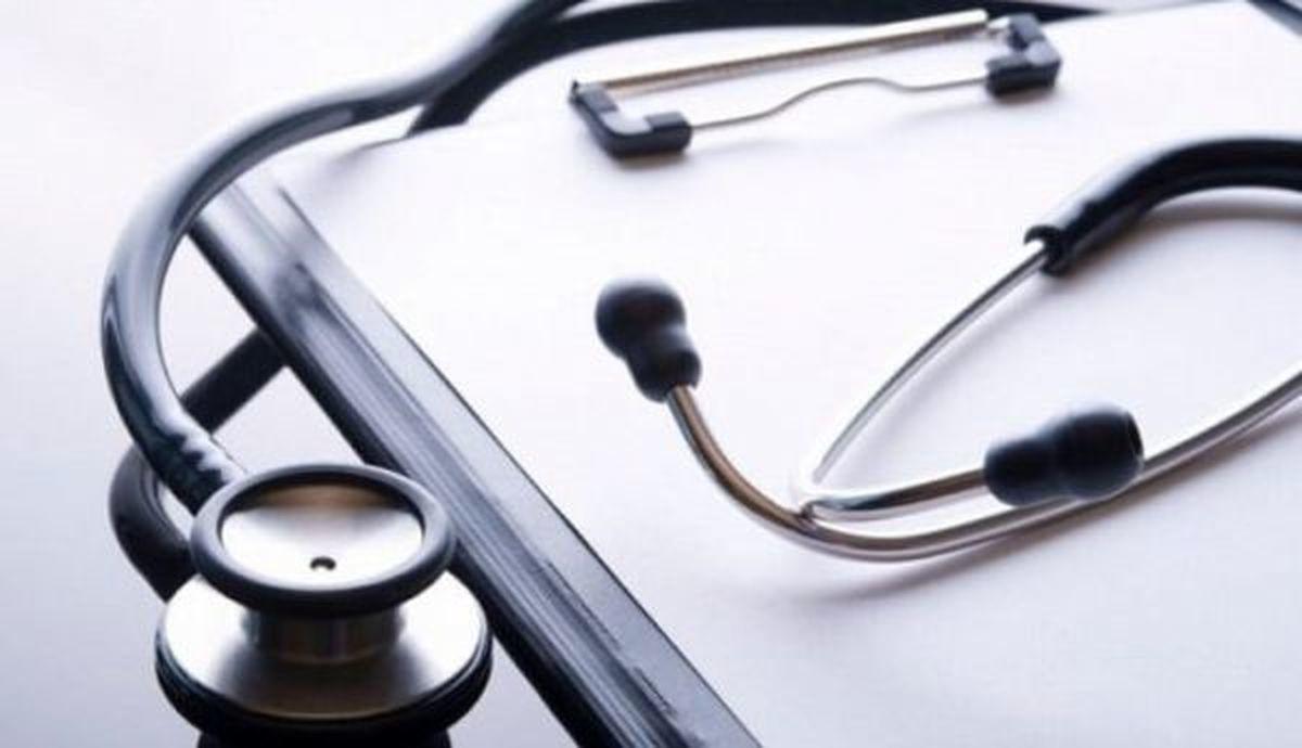شرط پوشش بیمهای هزینههای درمانی درصندوق همگانی رعایت سیستم ارجاع است