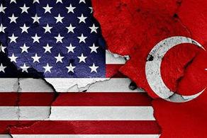 دو ضربه کاری و پیاپی آمریکا به ترکیه!