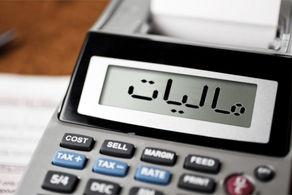 یک خانواده ۵ نفره چقدر از پرداخت مالیات بر عایدی سرمایه معاف هستند؟