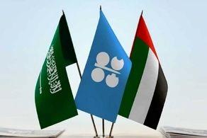 امارات این توافق را رد کرد/اختلافها ادامه دارد+جزییات