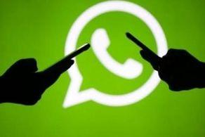 ناپدید شدن عکسها در واتساپ