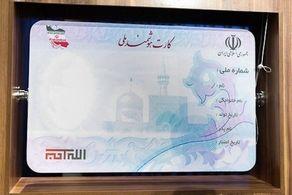 درج نشان اهدای عضو بر روی کارتهای ملی