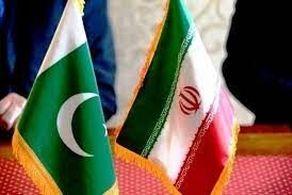 پاکستان درمورد پرچم ایران بالاخره توضیح داد+جزییات