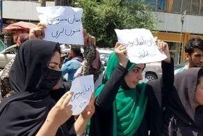 پیام جدید طالبان به زنان افغان/فعلا در خانه بمانید!