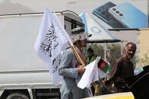 خواسته جدید از طالبان مطرح شد!