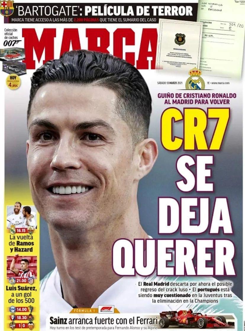 کریستیانو رونالدو منتظر تماس رئال مادرید است