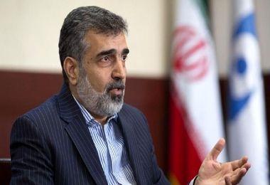پیام تند ایران به آژانس بینالمللی انرژی ارسال شد