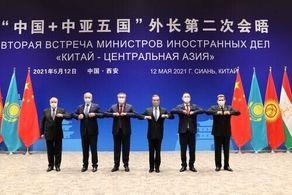چین نشست مهم را برگزار کرد+جزییات