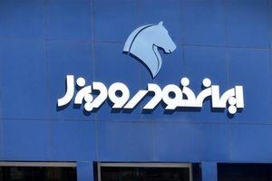 طرح جدید فروش نقدی گروه ایران خودرو با تخفیف ۴۰ میلیون تومانی + جزئیات