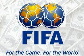 کار زشت و زننده فیفا با فوتبال ایران