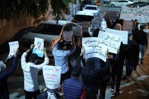 مردم بحرین اقدامات سرکوبگرانه رژیم آل خلیفه را محکوم کردند